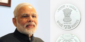 75 rupees coin released by modi