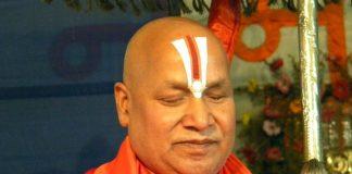 ராமபத்ராசார்ய